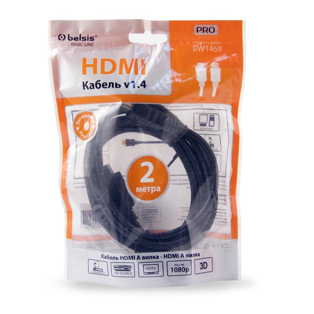 Кабель HDMI - HDMI Belsis BW1469 2.0m