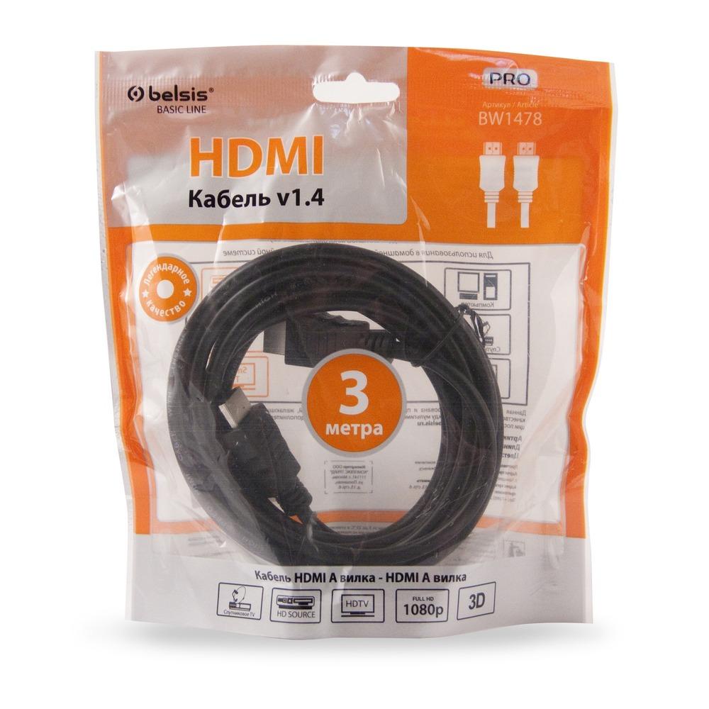 Кабель HDMI - HDMI Belsis BW1478 3.0m