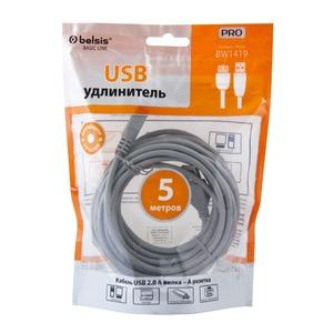 Удлинитель USB 2.0 Тип A - A Belsis BW1419 5.0m