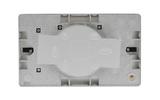 Коробка монтажная Audac WB5065/SB