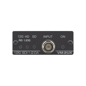 Усилитель-распределитель 1:2 сигналов Kramer VM-2UX