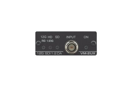 Усилитель-распределитель Цифровое видео (SDI) Kramer VM-2UX