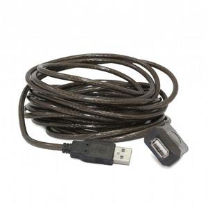 Удлинитель USB 2.0 Тип A - A Cablexpert UAE-01-15M 15.0m