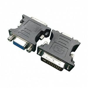 Переходник DVI - VGA Cablexpert A-DVI-VGA-BK