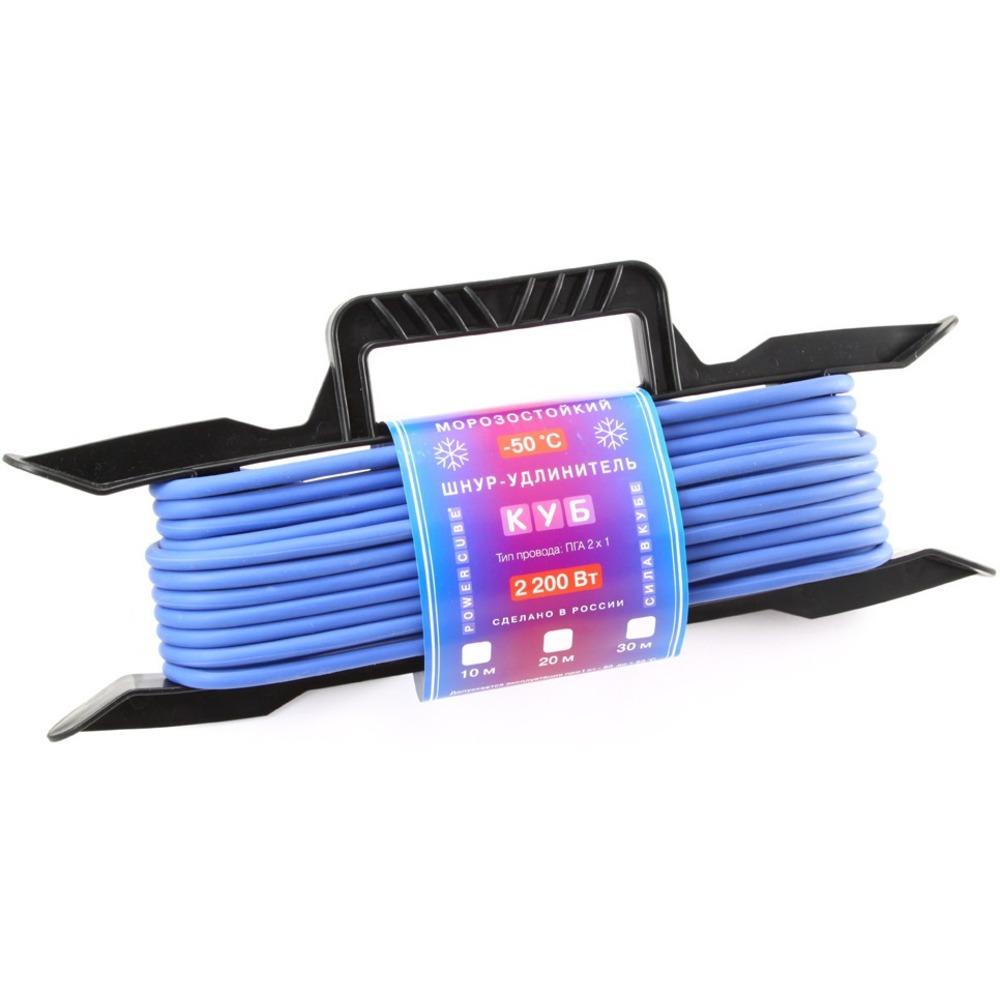 Морозостойкий силовой удлинитель Power Cube PC-L1-F-10-R 10.0m