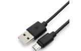 Кабель USB 2.0 Тип A - B micro Гарнизон GCC-mUSB2-AMBM-1M 1.0m