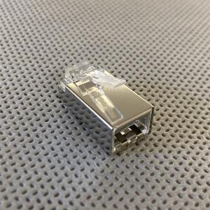 Разъем RJ45 Hyperline PLUG-8P8C-U-C5-SH (1 шт)