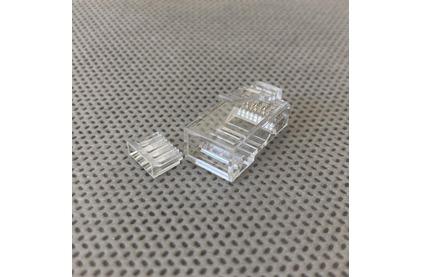 Разъем RJ45 Hyperline PLUG-8P8C-UV-C6 (1 шт)