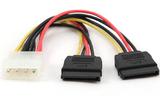 Кабель питания SATA Cablexpert CC-SATA-PSY-0.3M
