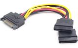 Кабель питания SATA Cablexpert CC-SATAM2F-01