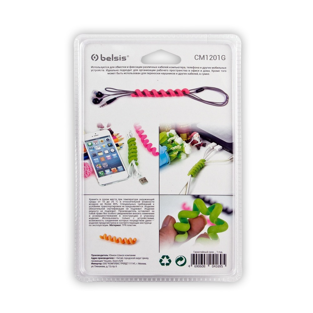 Крепеж кабеля Belsis CM1201G