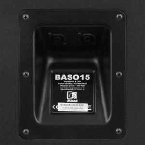 Сабвуфер концертный Audac BASO15/B