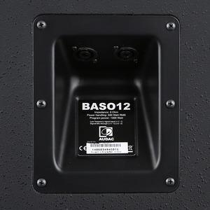 Сабвуфер концертный Audac BASO12/B