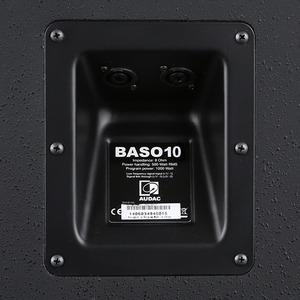 Сабвуфер концертный Audac BASO10/B