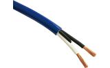 Кабель акустический MT Power 89506013 Aerial Speaker Wire 2/14 AWG