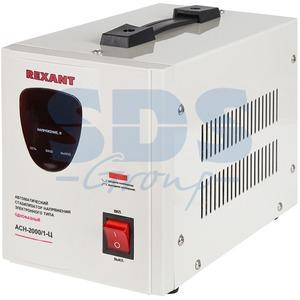Стабилизатор бытовой Rexant 11-5003 АСН -2000/1-Ц