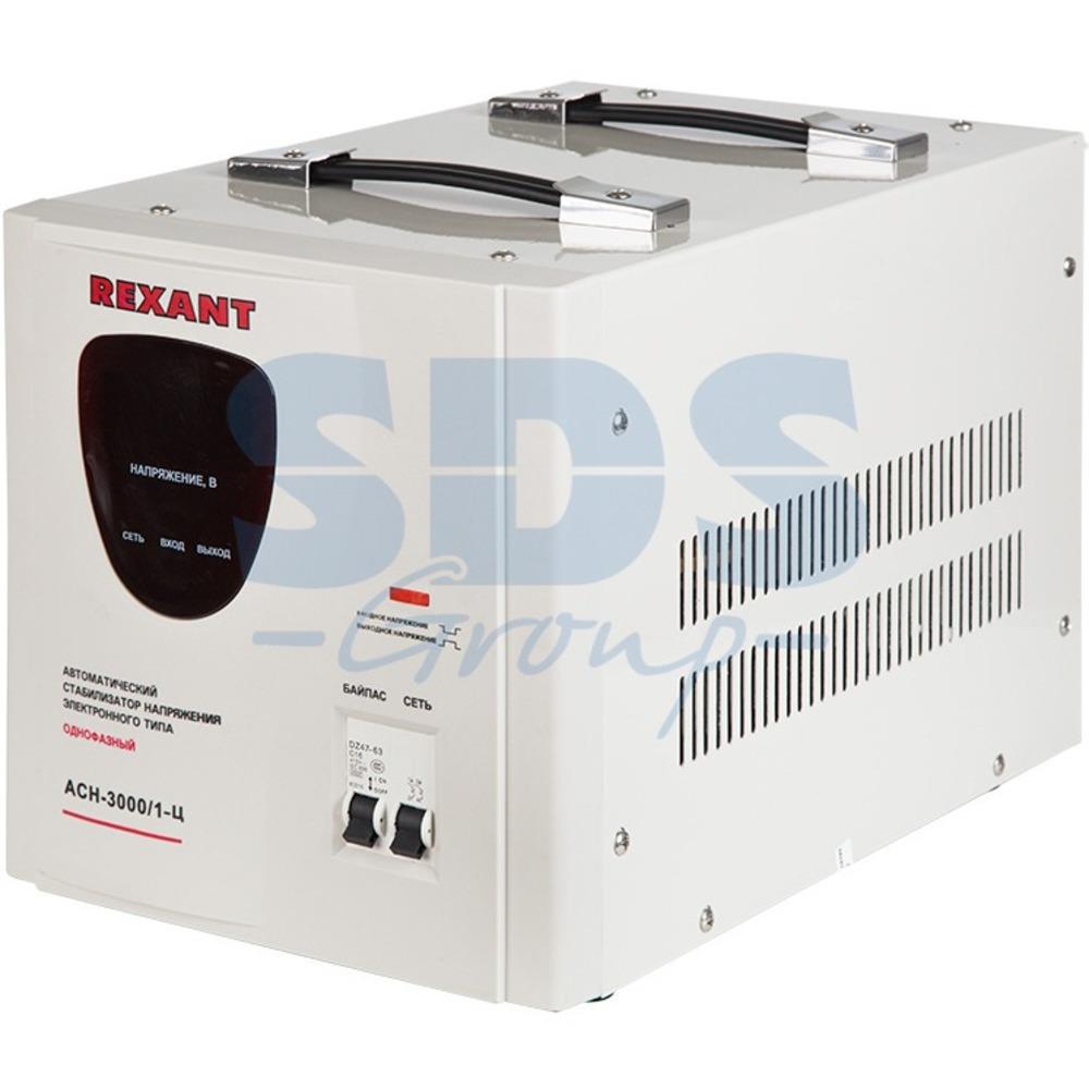 Стабилизатор бытовой Rexant 11-5004 АСН -3000/1-Ц