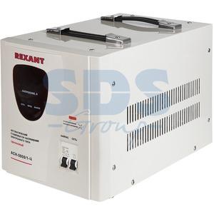 Стабилизатор бытовой Rexant 11-5005 АСН -5000/1-Ц