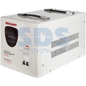 Стабилизатор бытовой Rexant 11-5006 АСН -8000/1-Ц