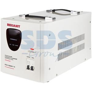 Стабилизатор бытовой Rexant 11-5007 АСН -10000/1-Ц