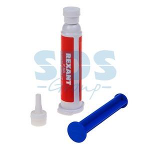 Флюс Rexant 09-3684 Флюс-гель для пайки BGA и SMD 12мл (шприц)