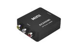 Преобразователь HDMI, аналоговое видео и аудио Greenline GL-v125