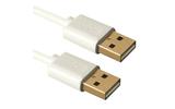 Кабель USB 2.0 Тип A - A Greenconnect GCR-UM6M-AAG 0.75m
