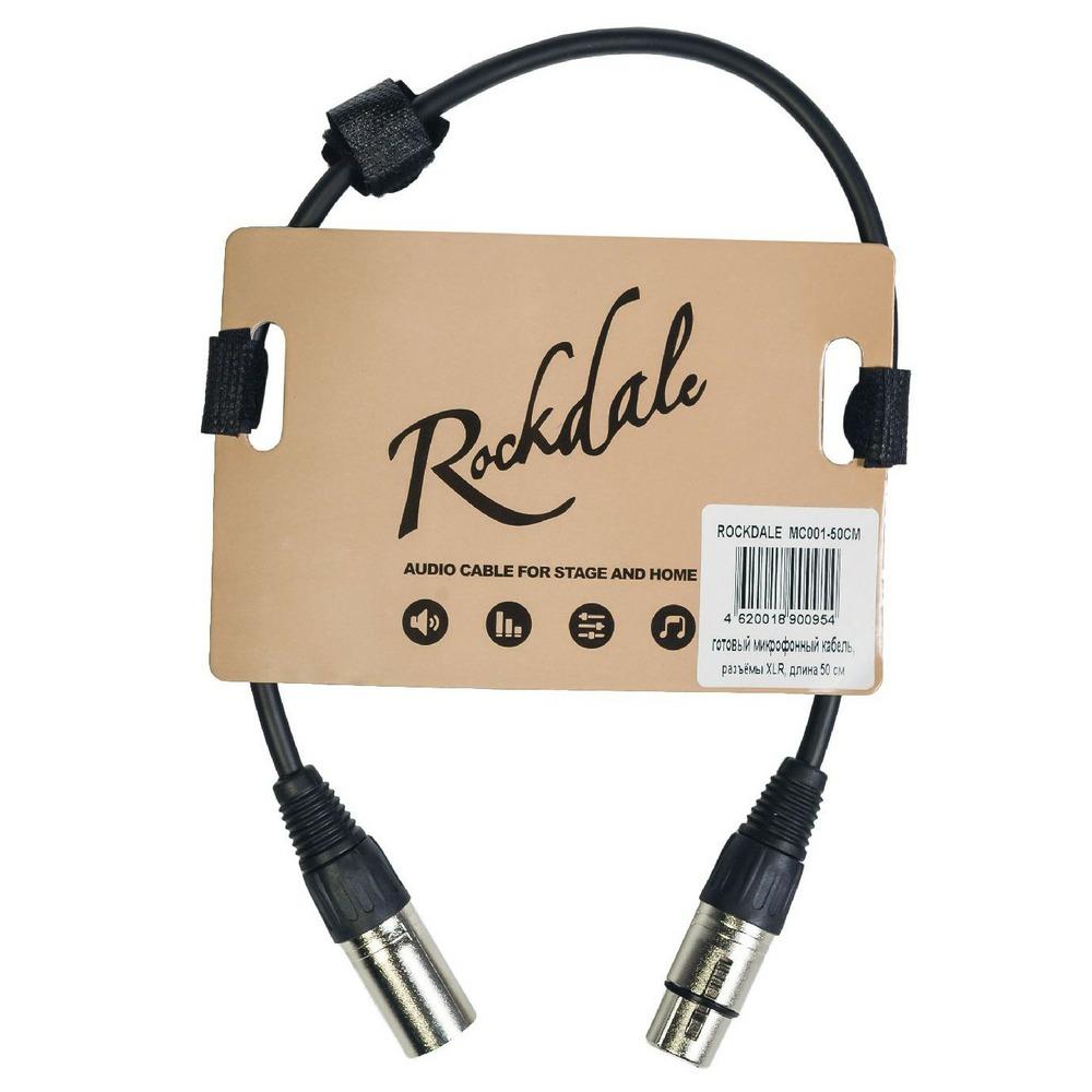 Кабель аудио 1xXLR - 1xXLR Rockdale MC001-30CM 0.3m