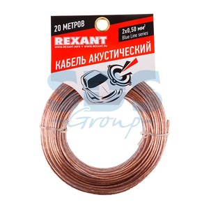 Кабель акустический на катушке Rexant 01-6203-3-20 2х0.50 мм2 BLUELINE (20 метров)