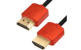 Кабель HDMI - HDMI Greenconnect GCR-HM550 1.5m