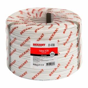 Кабель пожарной сигнализации Rexant 01-4700 КСПВ 2 х 0,4 мм (500 метров)