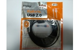 Кабель USB 2.0 Тип A - B 5pin mini Belsis BW1421B 3.0m