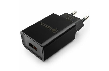 Сетевое зарядное устройство универсальное Cablexpert MP3A-PC-17