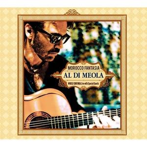 Виниловая пластинка Inakustik 01691321 Meola, Al Di - Morocco Fantasia (LP)
