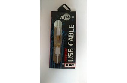 Кабель USB 2.0 Тип A - B Atcom AT6151 0.8m