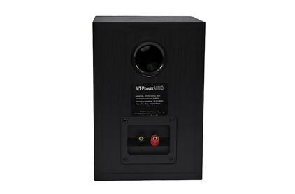 Комплект колонок MT Power 89509053 Performance Set-5.0 Black (Black grills)
