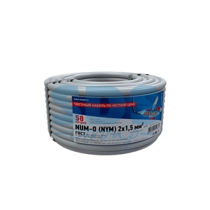 Кабель электрический Rexant 01-8701-50 NUM-O (NYM) 2x1,5 мм2, 50 метров, ГОСТ