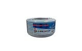 Кабель электрический Rexant 01-8702-50 NUM-O (NYM) 2x2,5 мм2, 50 метров, ГОСТ