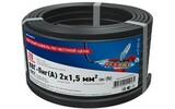Кабель электрический Rexant 01-8201-20 ВВГ-Пнг(А) 2x1,5 мм2, 20 метров, ГОСТ