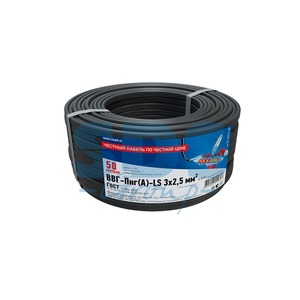Кабель электрический Rexant 01-8272-50 ВВГ-Пнг(А)-LS 3x2,5 мм2, 50 метров, ГОСТ