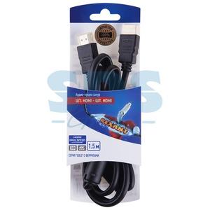 Шнур HDMI Rexant 06-3101 HDMI gold с ферритами 1.5m