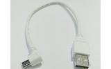 Кабель USB 2.0 Тип A - B micro Greenconnect GCR-51127 0.3m