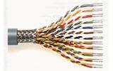 Отрезок кабеля витая пара Tasker (арт. 5497) C189 3.0m
