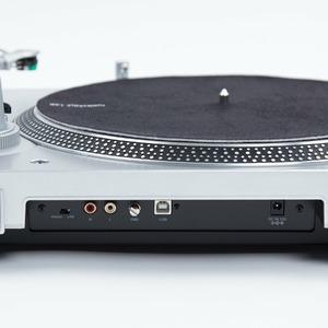 Виниловый проигрыватель Audio-Technica AT-LP120XUSBSV