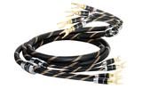 Акустический кабель Single-Wire Spade - Spade Vincent Single-Wire Cable 2.0m