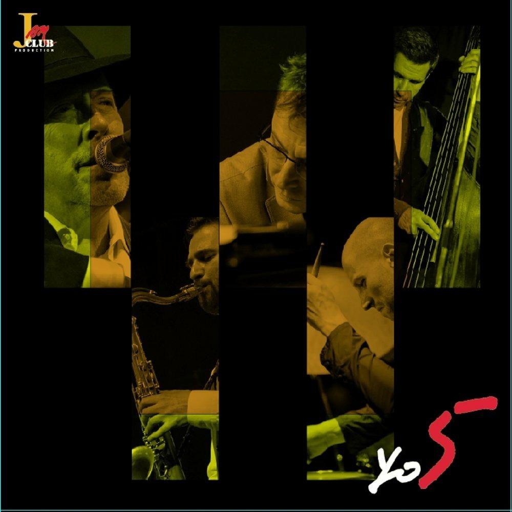 Виниловая пластинка ClearAudio Andrey Makarevich & Yo5