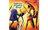 Виниловая пластинка ClearAudio Didgeridoo Percussion Mystic