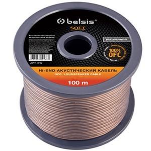 Отрезок акустического кабеля Belsis (арт. 6141) BW7710 SOFT 0.67m