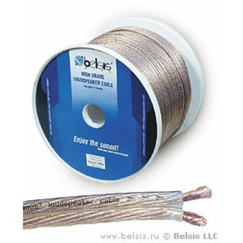 Отрезок акустического кабеля Belsis (арт. 6161) BW7706 2.69m