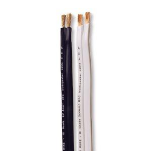 Отрезок акустического кабеля Belsis (арт. 6247) BW7001 1.0m
